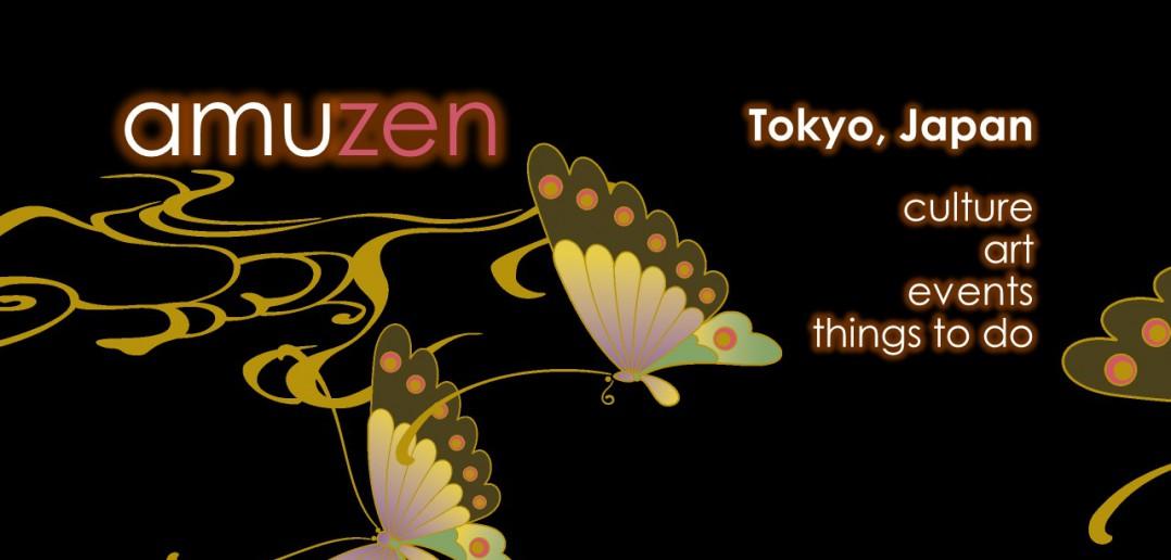 about amuzen