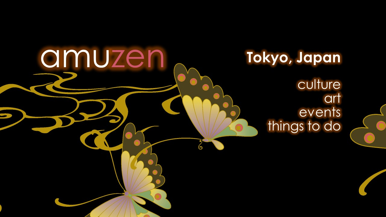about amuzen
