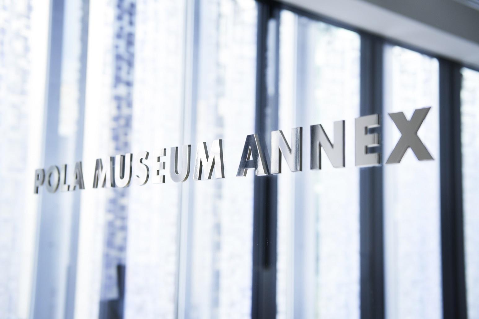 Pola Museum Annex, Tokyo (article by amuzen)