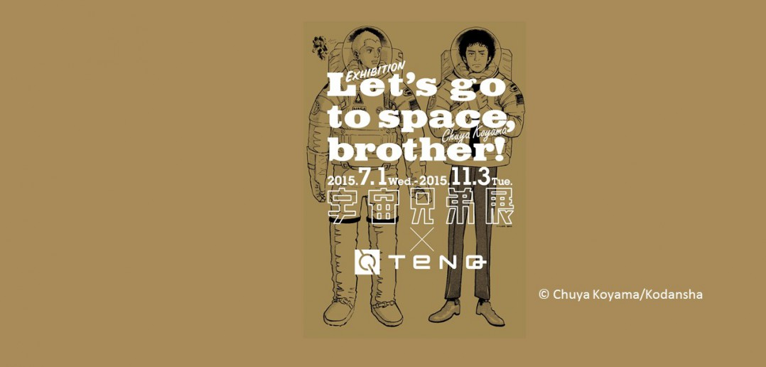 Space Brothers x teNQ (article by amuzen)