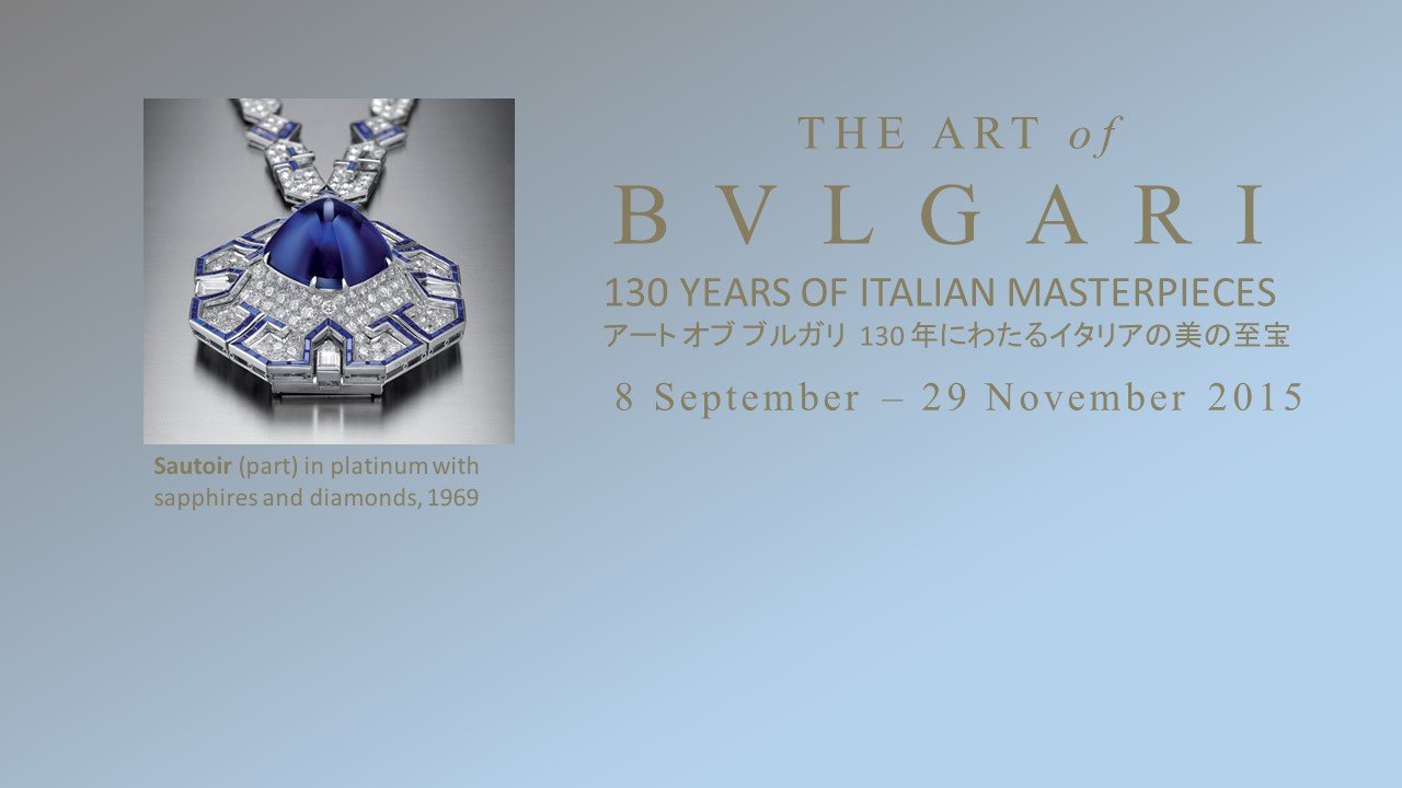 art of Bulgari en