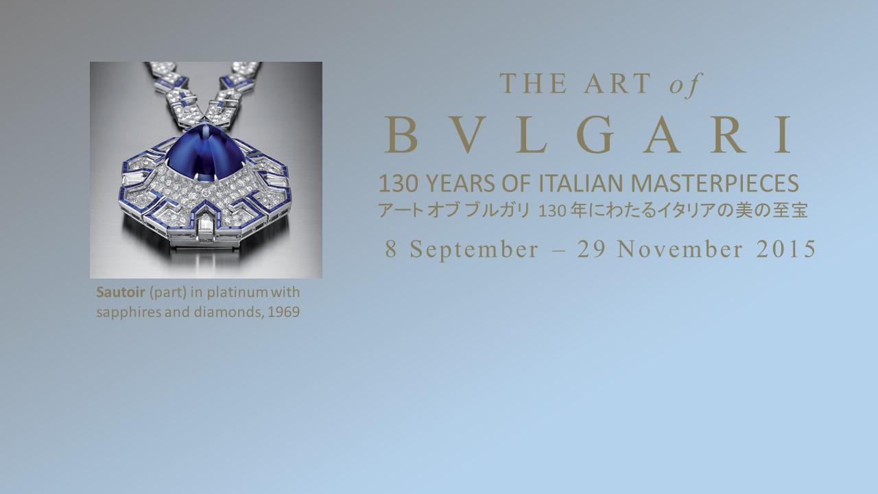 art of Bulgari en