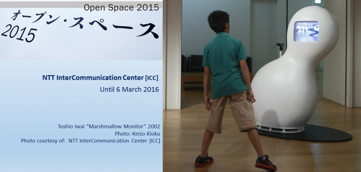 "ICC ""Open Space 2015"" (article by amuzen)"
