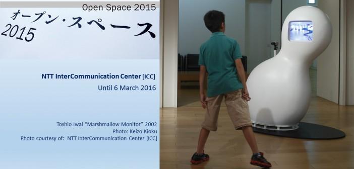 """ICC """"Open Space 2015"""" (article by amuzen)"""