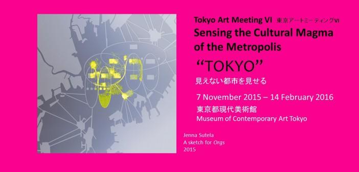 "MOT ""Tokyo Art Meeting VI"" (article by amuzen)"