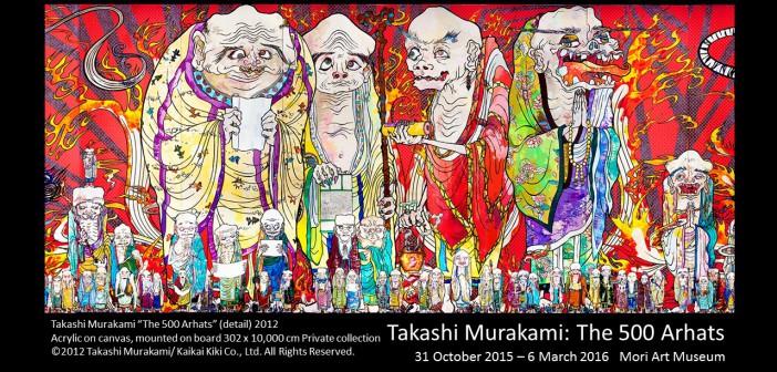 """Takashi Murakami: The 500 Arhats"" (article by amuzen)"