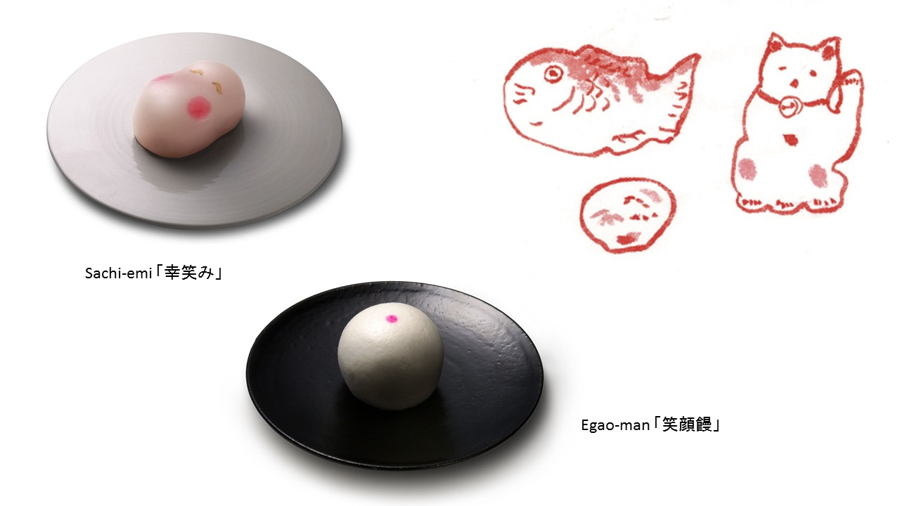 "Toraya ""wagashi that makes you smile"" (article by amuzen)"