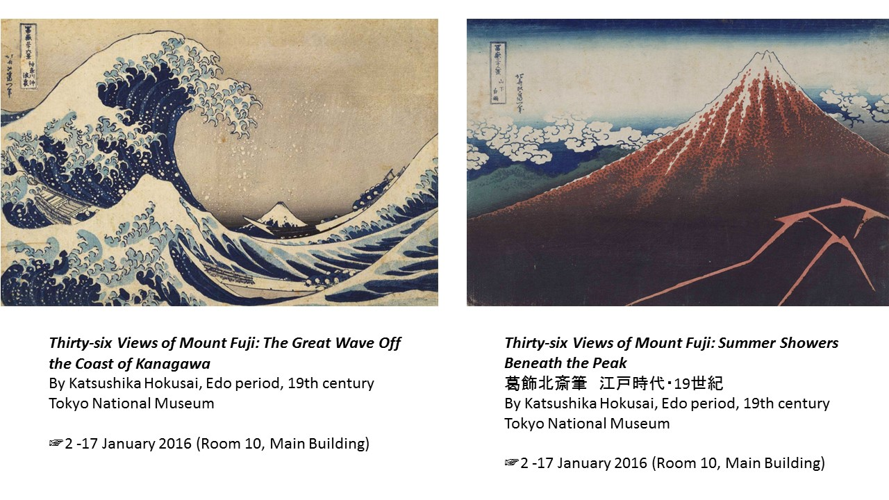 New Year's Celebration at the Tokyo National Museum 2016 (article by amuzen)
