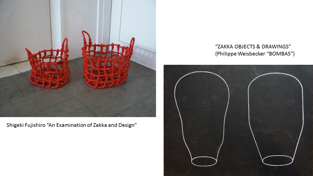 """ZAKKA - Goods and Things"" at 21_21 DESIGN SIGHT"