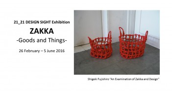 """""""ZAKKA - Goods and Things"""" at 21_21 DESIGN SIGHT (article by amuzen)"""
