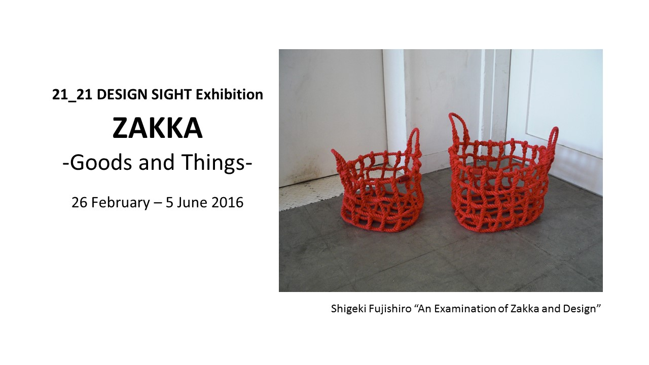 """ZAKKA - Goods and Things"" at 21_21 DESIGN SIGHT (Tokyo Midtown Garden)"
