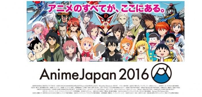 Anime Japan 2016 slider rev