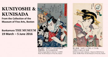 "Bunkamura The Museum ""Kuniyoshi & Kunisada"" (article by amuzen)"
