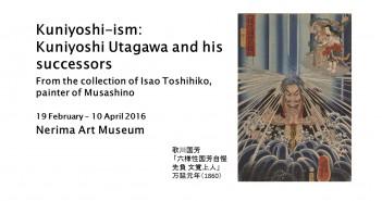 Kuniyoshi-ism - Nerima Art Museum slider e-j (article by amuzen)