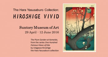 """""""A must-see exhibition for ukiyo-e fans: HIROSHIGE VIVID"""" (article by amuzen)"""