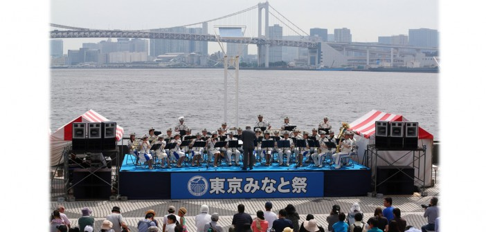 Tokyo Port Festival – providing family-friendly marine attractions (article by amuzen)