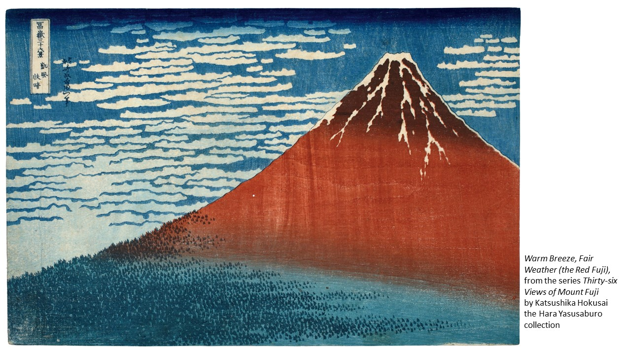 """A must-see exhibition for ukiyo-e fans: HIROSHIGE VIVID"" (article by amuzen)"