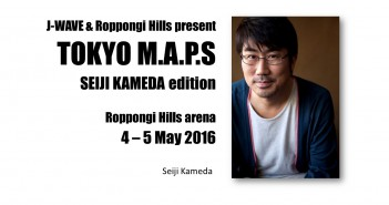 J-WAVE & Roppongi Hills present TOKYO M.A.P.S – free concerts of popular artists (article by amuzen)