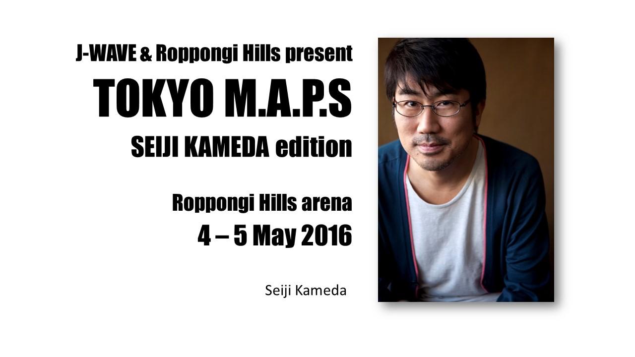 Tokyo MAPS slider en