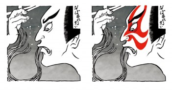 Soba allergy checker – ukiyo-e style temporary tattoos (article by amuzen), Tests d'allergie au soba - tatouages temporaires au style d'ukiyo-é (article by amuzen)