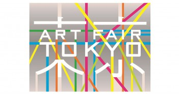 ART FAIR TOKYO 2016 – find your favourite good-buys (article by amuzen)