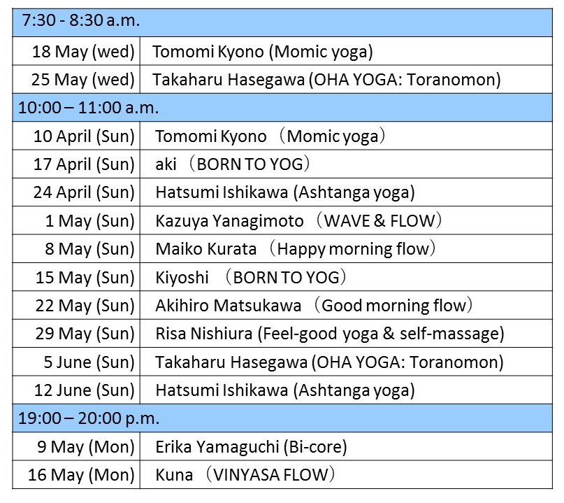 Toranomon Hills Yoga – free yoga with top-rate instructors