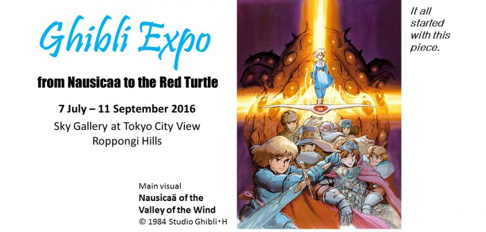 Ghibli Expo: from Nausicaa to the Red Turtle (amuzen article)