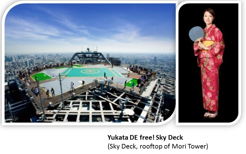Roppongi Hills Summer Events 2016: Bon odori dance, Sky Deck and more (amuzen article)