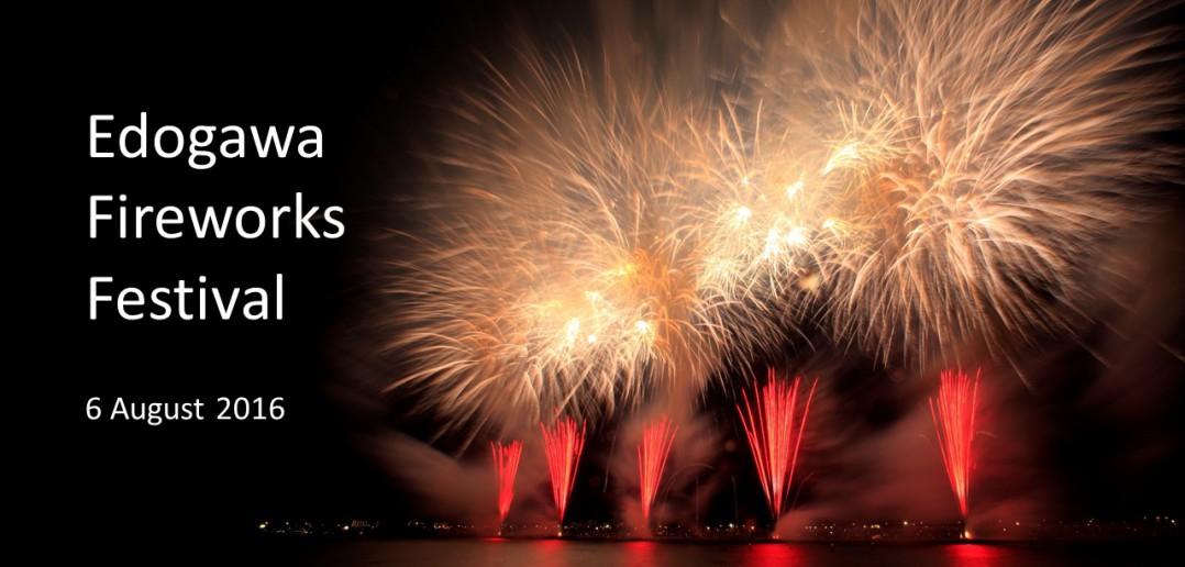 Edogawa Fireworks Festival 2016 - Fireworks of Passion (amuzen article)
