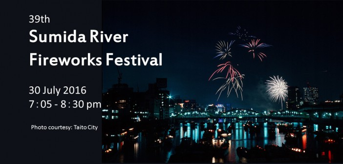 """""""39th Sumida River Fireworks Festival 2016 – where to watch?"""" (amuzen article)"""