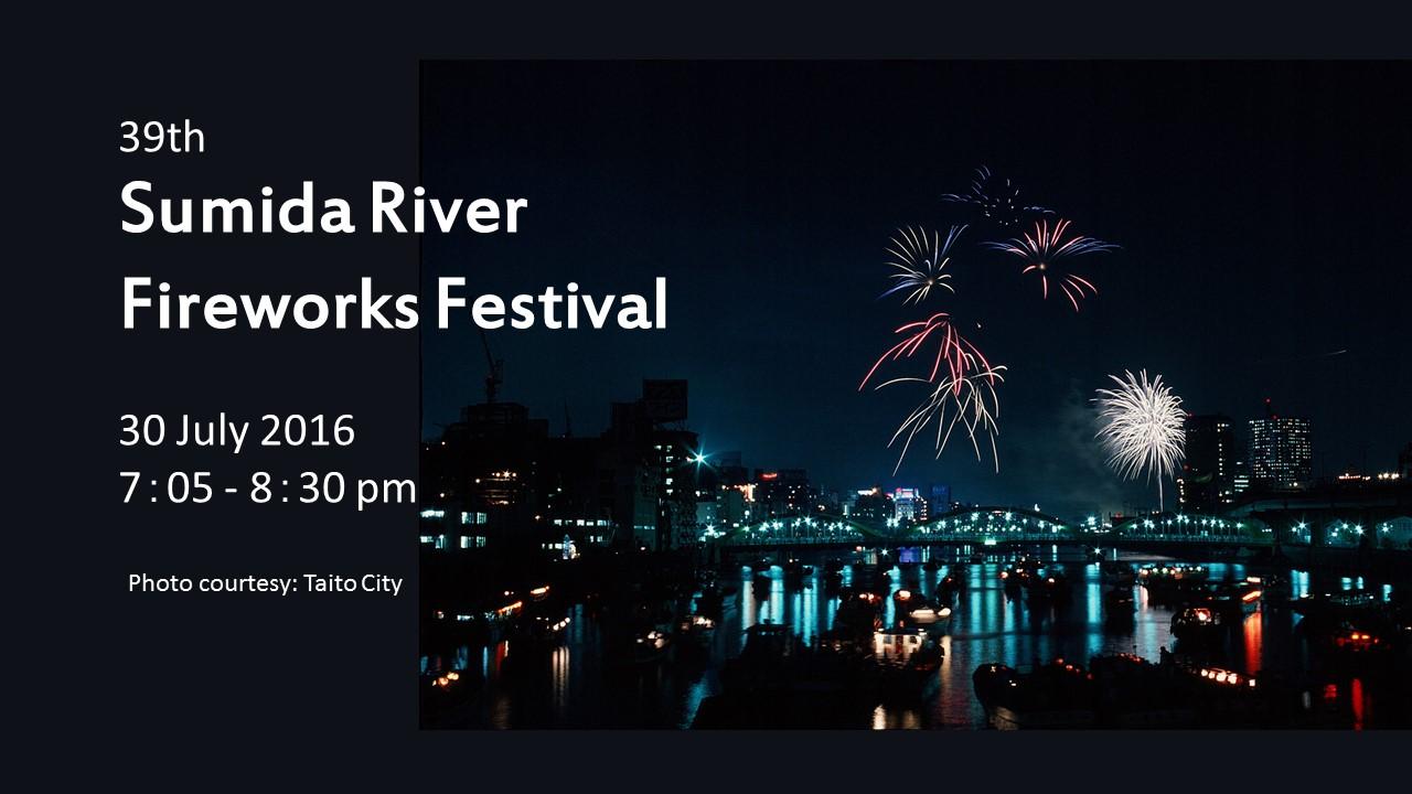 Sumida fireworks 2016  en slider