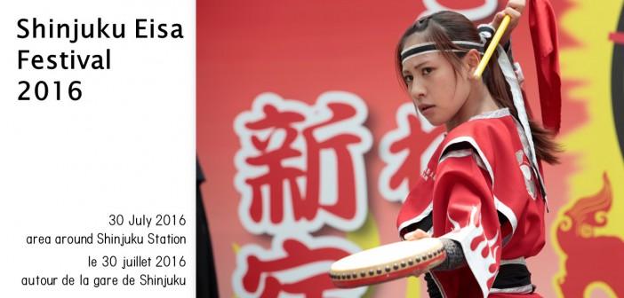 """Shinjuku Eisa Festival 2016 – vibrant performance of Okinawa dance"" (amuzen article)"