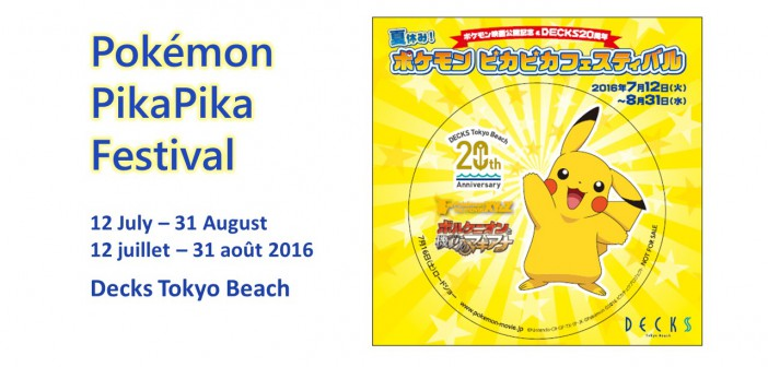 Pokemon PikaPika Festival - Decks Tokyo Beach (amuzen article)