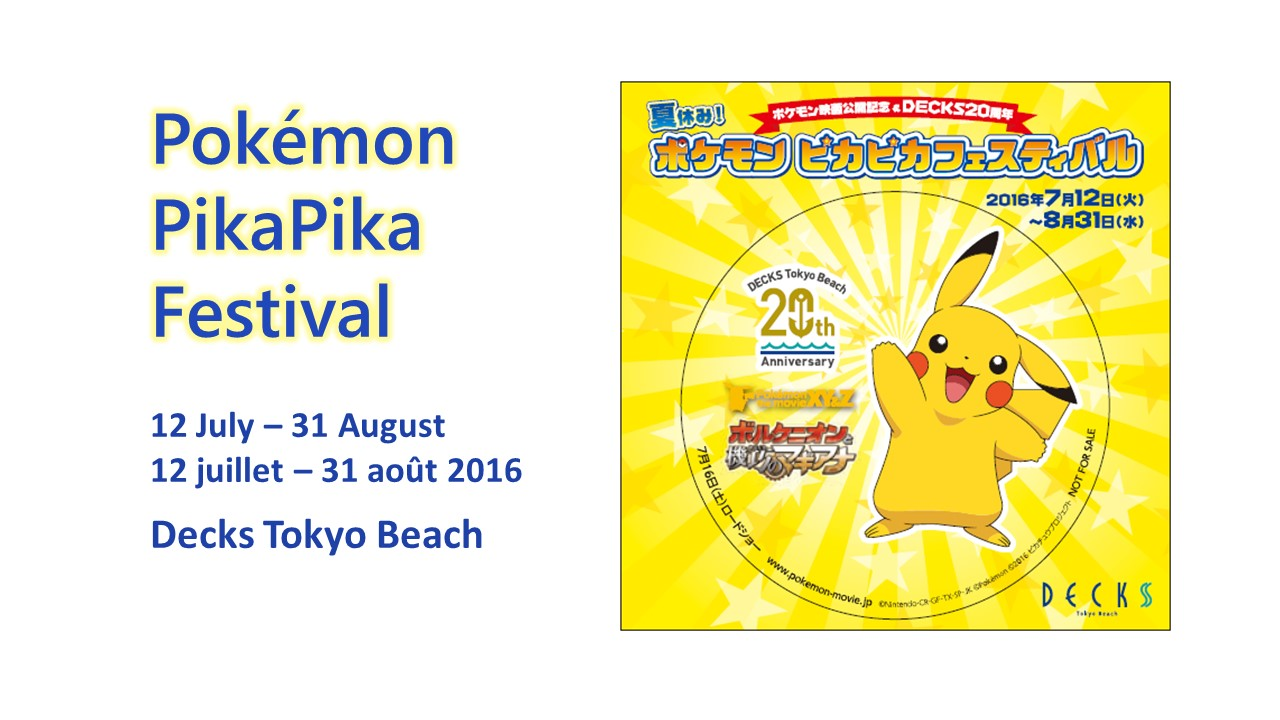 pokemon festival en sl