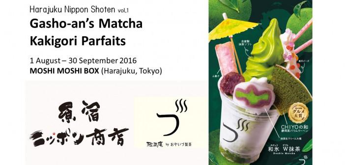 Gasho-an's Matcha Kakigori Parfaits - MOSHI MOSHI BOX, Harajuku (amuzen article)