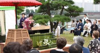 Tokyo Grand Tea Ceremony 2016 (amuzen article)