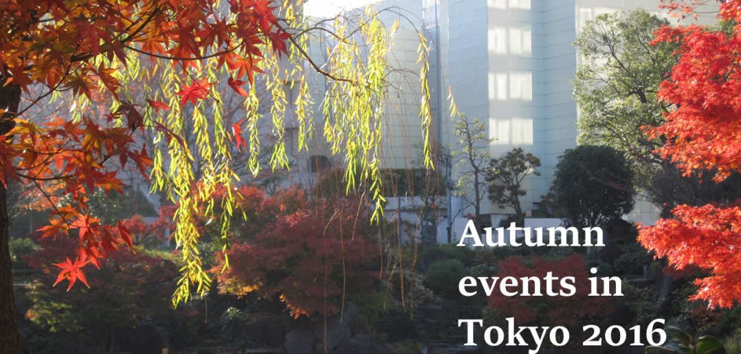 Autumn events in Tokyo 2016 (article by amuzen)