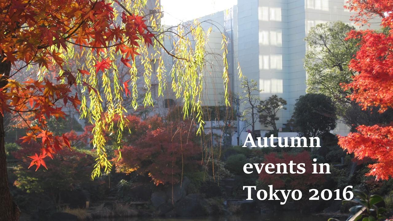 autumn tokyo 2016 rev