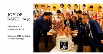 JOY OF SAKE Tokyo 2016 – a toast to 408 sakes (amuzen article)