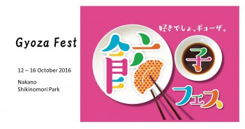 Gyoza Fest: Gyoza Girls and Boys, Unite! (amuzen article)