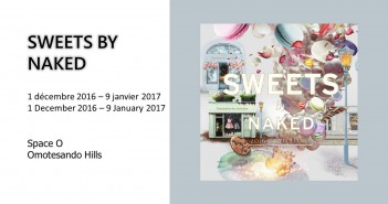SWEETS BY NAKED – Don't just eat; see it, feel it and smell it! (amuzen article)