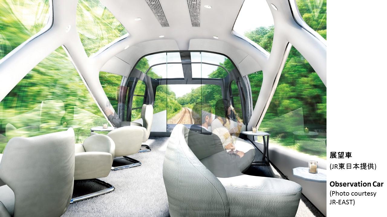 "Cruise train Shikishima – ""Suite"" Japanese dreams? (amuzen article)"