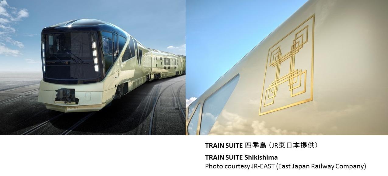 shikishima update