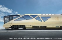 "Cruise train Shikishima – ""Suite"" Japanese dreams? (amuzen article)"