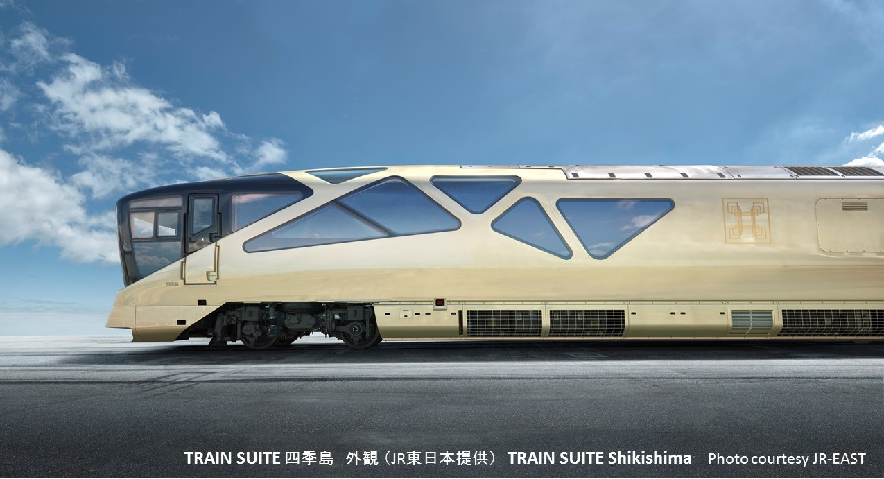 Train Suite Shikishima (photo courtesy: JR East)