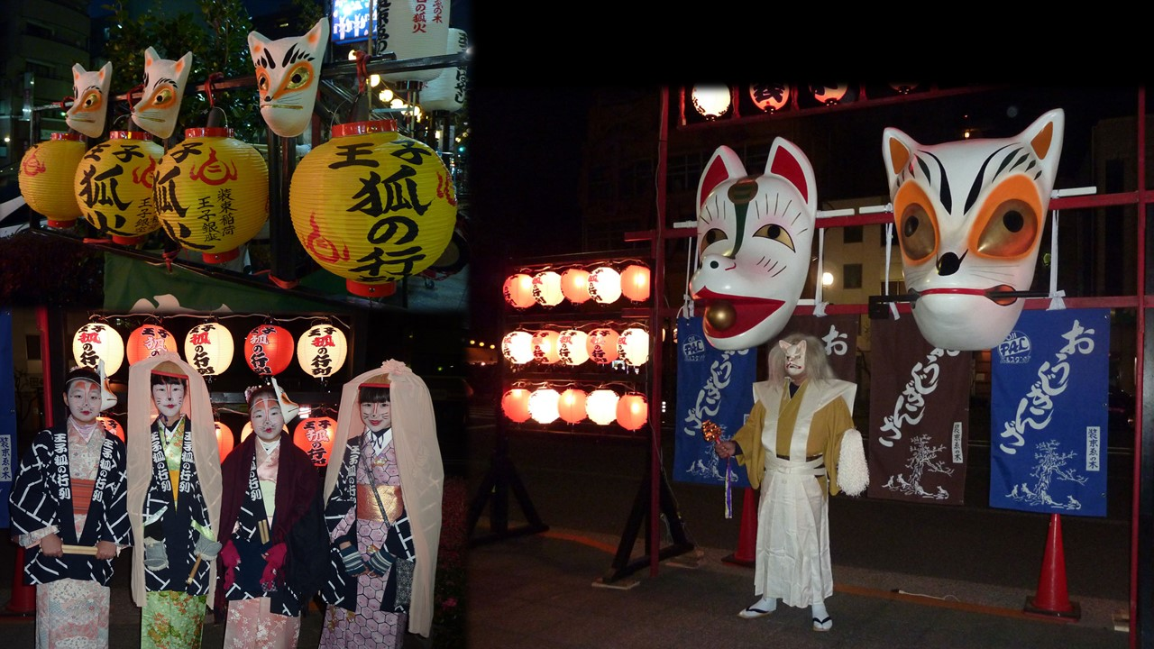 Fox procession in Oji 2016-2017 (amuzen article)