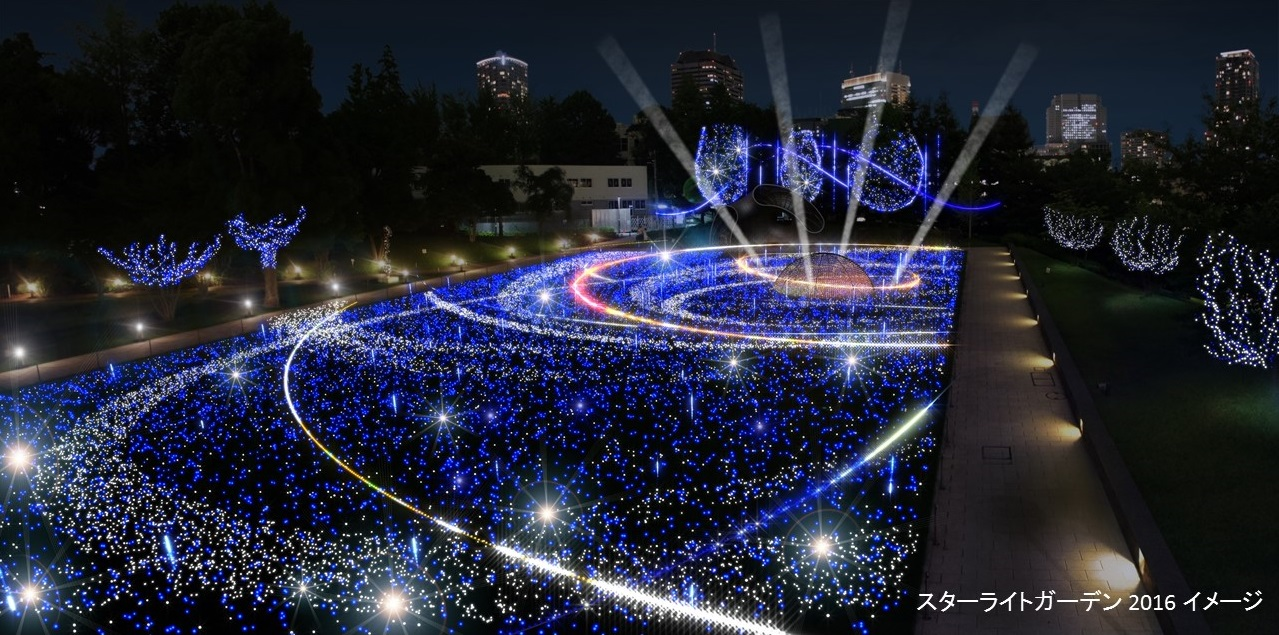 Information on Starlight Garden 2016, main event of Midtown Christmas 2016, that takes place from 15 November to 25 December 2016 at Tokyo Midtown, Tokyo guide amuzen (going out, events, visit, culture, attraction, entertainment),