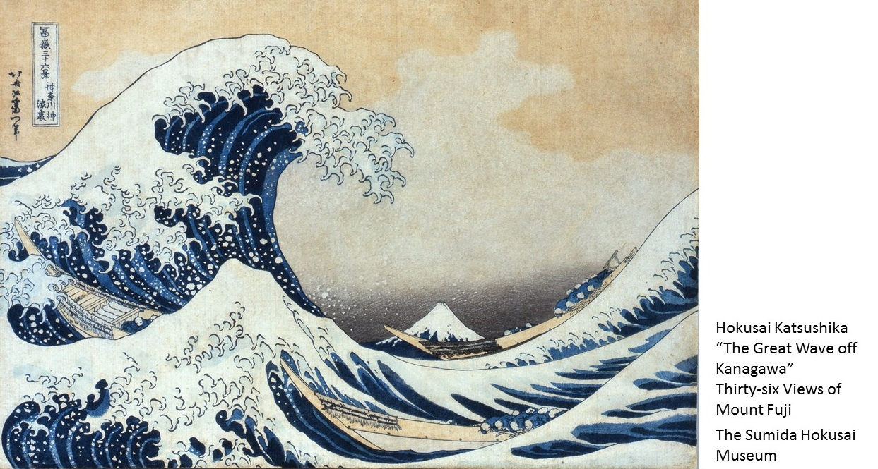 The Sumida Hokusai Museum (amuzen article)