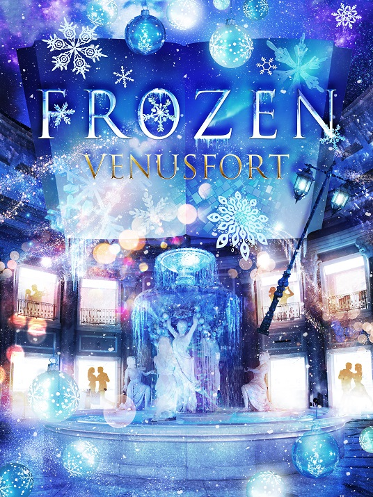 Frozen VenusFort – free attraction in Odaiba (amuzen article)
