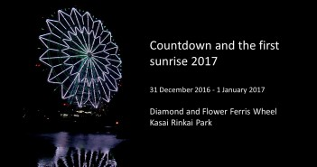 Countdown 2017 at Diamond and Flower Ferris Wheel (amuzen article)